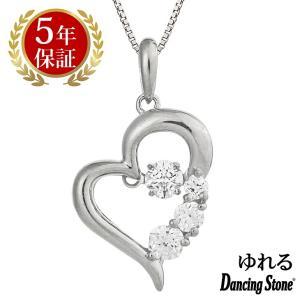 ダンシングストーン ネックレス クロスフォーニューヨーク ダンシング クロスフォー ペンダント レディース ハート NYP-585 ギフト|zeitakuya