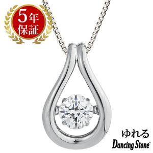 ダンシングストーン ネックレス クロスフォーニューヨーク ダンシング クロスフォー ペンダント レディース NYP-586 ギフト|zeitakuya