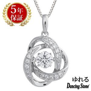 ダンシングストーン ネックレス クロスフォーニューヨーク ダンシング クロスフォー ペンダント レディース NYP-587 ギフト|zeitakuya