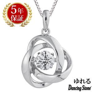 ダンシングストーン ネックレス クロスフォーニューヨーク ダンシング クロスフォー ペンダント レディース NYP-588 ギフト|zeitakuya