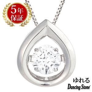 ダンシングストーン ネックレス クロスフォーニューヨーク ダンシング クロスフォー ペンダント レディース NYP-590 ギフト|zeitakuya