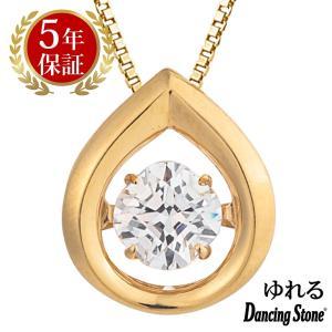 ダンシングストーン ネックレス クロスフォーニューヨーク ダンシング クロスフォー ペンダント レディース ゴールド NYP-590Y ギフト|zeitakuya