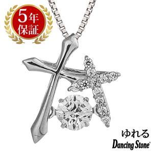 ダンシングストーン ネックレス クロスフォーニューヨーク ダンシング クロスフォー ペンダント レディース クロス 十字架 NYP-595 ギフト|zeitakuya