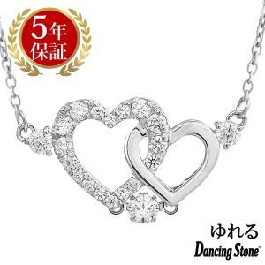 ダンシングストーン ネックレス クロスフォーニューヨーク ダンシング クロスフォー ペンダント レディース ハート NYP-598 ギフト|zeitakuya