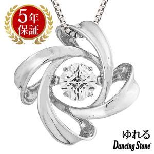 ダンシングストーン ネックレス クロスフォーニューヨーク ダンシング クロスフォー ペンダント レディース 花 NYP-599 ギフト|zeitakuya