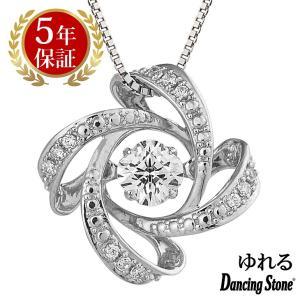 ダンシングストーン ネックレス クロスフォーニューヨーク ダンシング クロスフォー ペンダント レディース 花 NYP-600 ギフト|zeitakuya