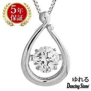 ダンシングストーン ネックレス クロスフォーニューヨーク ダンシング クロスフォー ペンダント レディース NYP-602 ギフト|zeitakuya