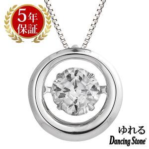 ダンシングストーン ネックレス クロスフォーニューヨーク ダンシング クロスフォー ペンダント レディース NYP-606 ギフト|zeitakuya