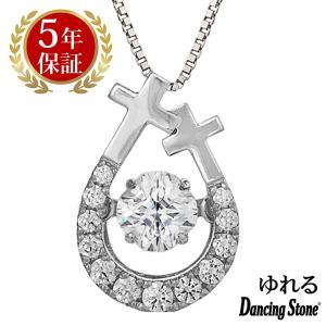 ダンシングストーン ネックレス クロスフォーニューヨーク ダンシング クロスフォー ペンダント レディース NYP-607 ギフト|zeitakuya