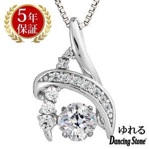 ダンシングストーン ネックレス クロスフォーニューヨーク ダンシング クロスフォー ペンダント レディース NYP-610 ギフト|zeitakuya