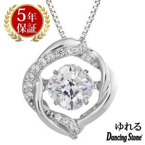 ダンシングストーン ネックレス クロスフォーニューヨーク ダンシング クロスフォー ペンダント レディース NYP-613 ギフト|zeitakuya