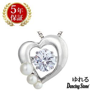 ダンシングストーン ネックレス クロスフォーニューヨーク ダンシング クロスフォー ペンダント レディース ハート NYP-614 ギフト|zeitakuya