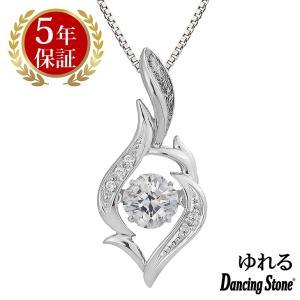 ダンシングストーン ネックレス クロスフォーニューヨーク ダンシング クロスフォー ペンダント レディース ギフト パッション NYP-617|zeitakuya