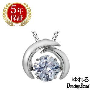 ダンシングストーン ネックレス クロスフォーニューヨーク ダンシング クロスフォー ペンダント レディース 母の日 ギフト NYP-619|zeitakuya
