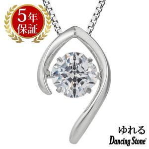 ダンシングストーン ネックレス クロスフォーニューヨーク ダンシング クロスフォー ペンダント レディース  NYP-621敬老の日 ギフト|zeitakuya