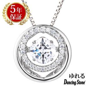 ダンシングストーン ネックレス 筧美和子 クロスフォーニューヨーク ダンシング クロスフォー ペンダント レディース  NYP-623|zeitakuya