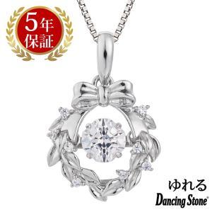 ダンシングストーン ネックレス クロスフォーニューヨーク ダンシング クロスフォー ペンダント レディース NYP-624 ギフト|zeitakuya