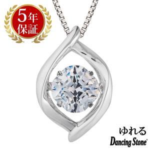 ダンシングストーン ネックレス クロスフォーニューヨーク ダンシング クロスフォー ペンダント レディース NYP-625 ギフト|zeitakuya