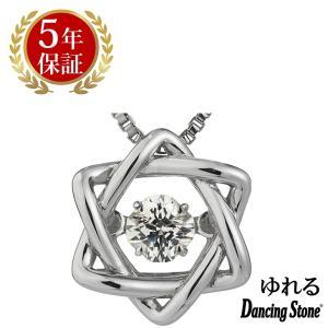 ダンシングストーン ネックレス 筧美和子 クロスフォーニューヨーク ダンシング クロスフォー ペンダント レディース  NYP-627|zeitakuya