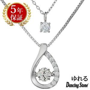 ダンシングストーン ネックレス クロスフォーニューヨーク ダンシング クロスフォー ペンダント レディース NYP-629 ギフト|zeitakuya