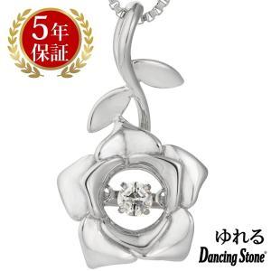 ダンシングストーン ネックレス クロスフォーニューヨーク ダンシング クロスフォー ペンダント レディース NYP-644 ギフト|zeitakuya
