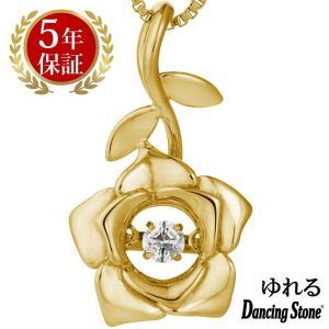ダンシングストーン ネックレス クロスフォーニューヨーク ダンシング クロスフォー ペンダント レディース NYP-644Y ギフト|zeitakuya