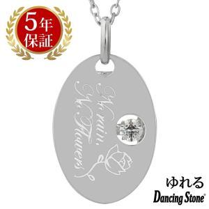 ダンシングストーン ネックレス クロスフォーニューヨーク ダンシング クロスフォー ペンダント レディース NYP-645 ギフト|zeitakuya