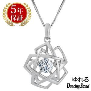 ダンシングストーン ネックレス クロスフォーニューヨーク ダンシング クロスフォー ペンダント レディース クリスマス ギフト NYP-651 Bloom|zeitakuya