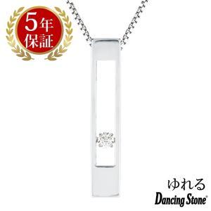 ダンシングストーン ネックレス クロスフォーニューヨーク ダンシング クロスフォー ペンダント レディース クリスマス ギフト NYP-659 Line|zeitakuya