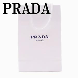 【贅沢屋でプラダ小物を同時購入のお客様限定】プラダ PRADA ショップバッグ ショッパー 紙袋  ショップ袋 (小物専用・バッグ対象外)|zeitakuya
