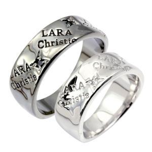 大事な記念日にお揃いのプレゼントを♪人気雑誌にも掲載された注目ブランド「LARA Chrisiteラ...