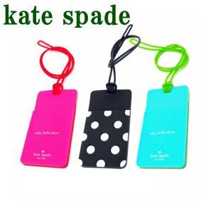 ケイトスペード KATE SPADE カードケース ケイトスペード ネックストラップ KATE SPADE IDケース パスケース ホルダー STRAP-ID-TAG