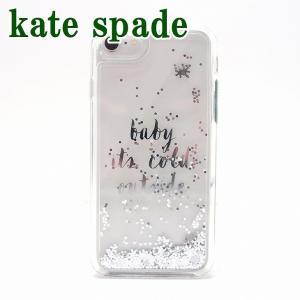 ケイトスペード Kate Spade iPhone7 8 専用 ケース アイフォン リキッド グリッター WIRU0980-922 ネコポス|zeitakuya