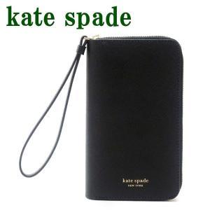 ケイトスペード Kate Spade iPhoneXR 専用 ケース 手帳型  小銭入れ アイフォン WIRU1051-001|zeitakuya