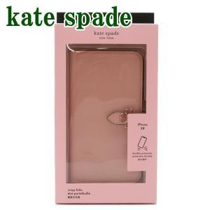 ケイトスペード Kate Spade iPhoneXR ケース アイフォン 手帳型 WIRU1121-950 zeitakuya