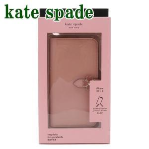 ケイトスペード Kate Spade iPhoneX/XS ケース アイフォン 手帳型 WIRU1126-950  ネコポス zeitakuya