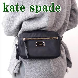 ケイトスペード KATE SPADE バッグ ウェストバッグ 2way クラッチバッグ WKRU5283-001|zeitakuya