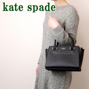 ケイトスペード KateSpade バッグ ショルダーバッグ 2way 斜めがけ ハンドバッグ WKRU5323-001|zeitakuya