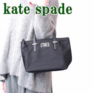 ケイトスペード KateSpade バッグ ハンドバッグ wilson road WKRU5537-001|zeitakuya