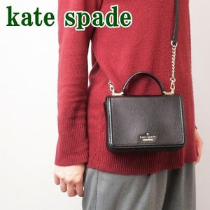 ケイトスペード KateSpade バッグ ショルダーバッグ 2way 斜めがけ ハンドバッグ WKRU5807-001|zeitakuya