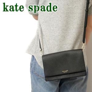 ケイトスペード KateSpade バッグ ショルダーバッグ クラッチバッグ 斜め掛け ブラック WKRU5843-001|zeitakuya