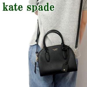 ケイトスペード KateSpade バッグ ショルダーバッグ 斜めがけ WKRU5886-001|zeitakuya