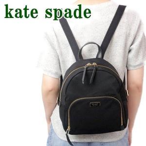 ケイトスペード KATE SPADE バッグ リュック ショルダーバッグ WKRU5913-001|zeitakuya