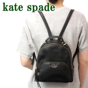 ケイトスペード バッグ KATE SPADE リュック ショルダーバッグ レザー WKRU5946-001|zeitakuya