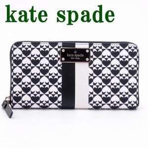 ケイトスペード 財布 Kate Spade 長財布 レディース ラウンドファスナー WLRU2424-001