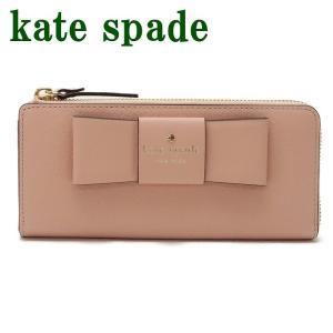 ケイトスペード KateSpade 財布 人気 新作  【商品】ケイトスペード KateSpade ...