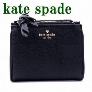 ケイトスペード KateSpade 財布 二つ折り財布 人気 新作  【商品】ケイトスペード Kat...