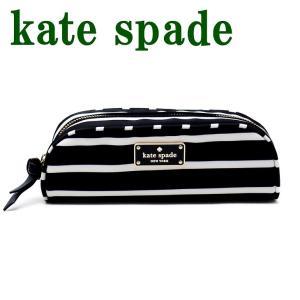 ケイトスペード KateSpade バッグ ポーチ コスメブラシポーチ メイクブラシ 化粧ポーチ WLRU5209-098|zeitakuya