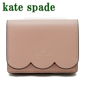 ケイトスペード KateSpade 財布 コインケース カードケース キーケース WLRU5271-165|zeitakuya