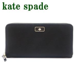 ケイトスペード 財布 Kate Spade 長財布 レディース ラウンドファスナー WLRU5372-001|zeitakuya